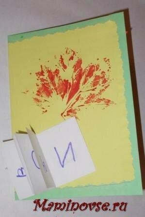 Подпись открытки на день учителя, надписью тебя