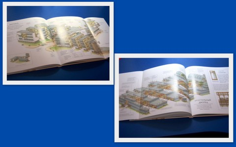 07-Книги великие здания и спасательные машины6