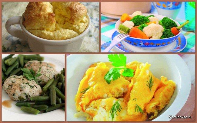 Блюда на пару для первого прикорма: и вкусно, и полезно